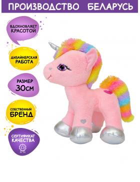 Мягкая игрушка Единорог Принцесса розовый, 30см