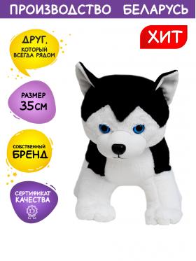 Мягкая игрушка Filius Хаски Блэк чёрный,35см
